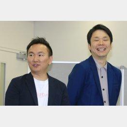 かまいたちの山内(左)と濱家(C)日刊ゲンダイ