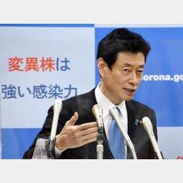 「倍々ゲーム、ネズミ算式に広がる」と、西村康稔コロナ担当相(C)日刊ゲンダイ