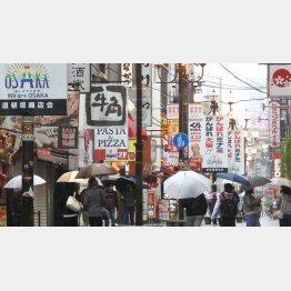 すでに第3波の1.9倍、大阪や兵庫のような事態は各地でも十分起こり得る(GW中の大阪ミナミ・道頓堀周辺)/(C)日刊ゲンダイ