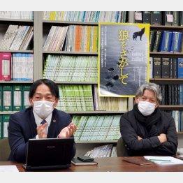 小林三四郎社長(右)と馬奈木厳太郎弁護士(C)日刊ゲンダイ