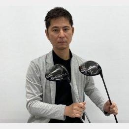 ミズノ ゴルフ企画課の大野貴夫さん(C)日刊ゲンダイ