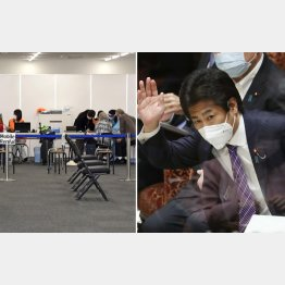 ずっと後手後手(田村厚労相=10日、成田空港で位置情報確認のため、入国者らにスマートフォンをレンタルするブース=共同、左)/(C)日刊ゲンダイ
