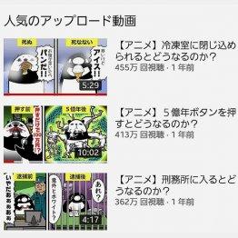 「テイコウペンギン」(テイペン)の人気動画