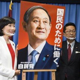 内閣支持率急落は「自民党終焉の始まり」元首相秘書が指摘