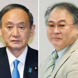 高橋洋一氏は参与に、学術会議は拒否…菅首相の人選基準は