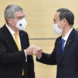 「みんな五輪が嫌いになった」菅首相とバッハ会長の大罪