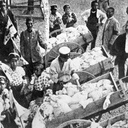 1918年の米騒動は富山県の漁港の主婦たちから始まった