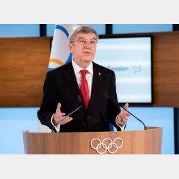 ワシントン・ポストが痛烈批判(IOCのバッハ会長)/(C)ロイター