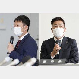 11日の会見で説明する愛知県西尾市の中村健市長(左)と近藤芳英副市長(C)共同通信社
