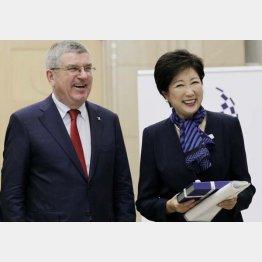 直接対決でクギ刺したい(IOCのバッハ会長と小池百合子都知事)/(C)日刊ゲンダイ