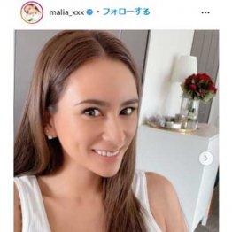 """""""恋多き女""""MALIA.「動物的なカン」で男性を選び4度の結婚"""