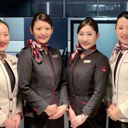JAL新事業 現役CA直伝「コミュニケーションスキル」の中身