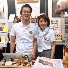 和歌山県「たなべ未来創造塾」地域を超えて広がる起業支援