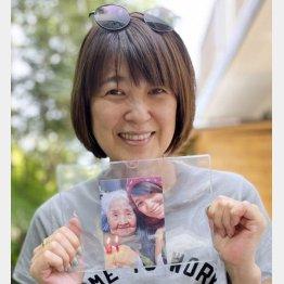 ブログには母との写真をアップ(提供写真)