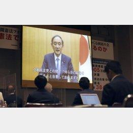 改憲派の集会「公開憲法フォーラム」にビデオメッセージを寄せた菅首相(C)共同通信社