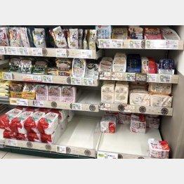 緊急事態宣言で一時売り切れ続出したパックごはん(C)日刊ゲンダイ