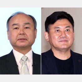 東京五輪開催に否定的な見解を示した孫正義氏(左)と三木谷浩史氏(C)日刊ゲンダイ