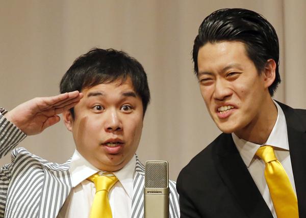 霜降り明星(C)日刊ゲンダイ