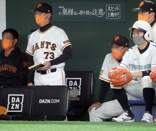 ベンチの原監督(右2)と桑田補佐(左2)/(C)日刊ゲンダイ