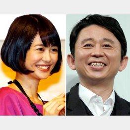 夏目三久と有吉弘行夫妻(C)日刊ゲンダイ