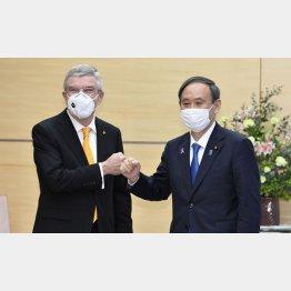 菅首相はIOCのバッハ会長に相談した方がいい(C)共同通信社