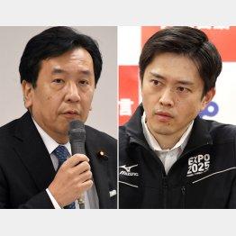 どっちが正しい?(左から、立憲民主の枝野幸男代表と大阪の吉村洋文府知事)/(C)日刊ゲンダイ