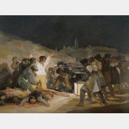 ④「マドリード、1808年5月3日」フランシスコ・デ・ゴヤ(C)Wikimedia Commons