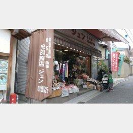 店には所狭しと商品が山積み(C)日刊ゲンダイ