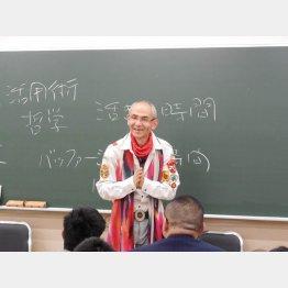 鎌田浩毅氏(提供写真)