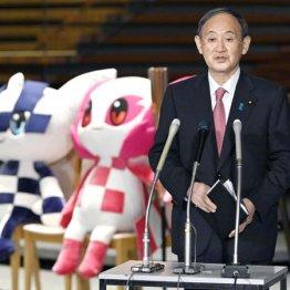 恐ろしい東京五輪 止めることも出来ない菅政権の内部崩壊