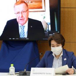 イベント開催規制緩和に透ける東京五輪「有観客」への思惑