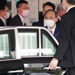 裸の王様の菅首相 「俺が言えば動く」と吠える自信過剰