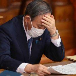 命運尽きる菅首相…乗り越えられない「3つのハードル」