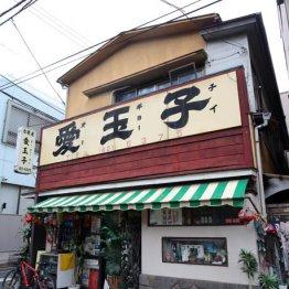 池波正太郎も足を運んだ台湾デザートの専門店(上野桜木)