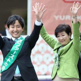 菅内閣「都民支持率」ナント16%…都議選控え自民党真っ青
