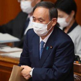 """疑惑、醜聞噴出 菅官邸と自民党はコロナ以前に""""もう論外"""""""