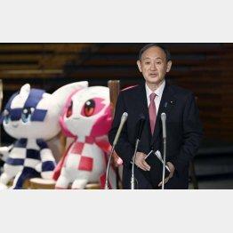 もはや東京五輪を開催すべき理由はほとんどない(菅首相)/(C)共同通信社