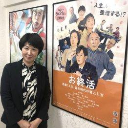 櫻井一葉氏「最も苦しいのは中小規模の映画の製作委員会」
