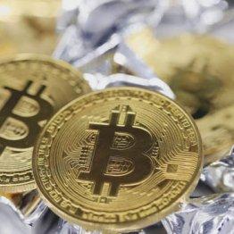 暴落した「ビットコイン」と「ゴールド」の微妙な関係