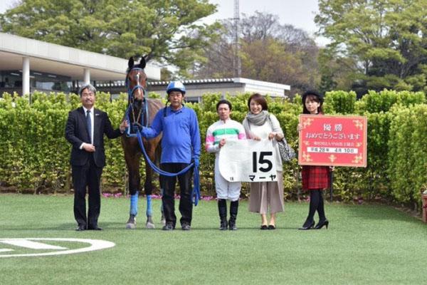 中山での初勝利(C)Kuniyoshi Koganei
