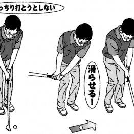 アプローチの基本はピッチ&ラン 上げて転がすをマスター