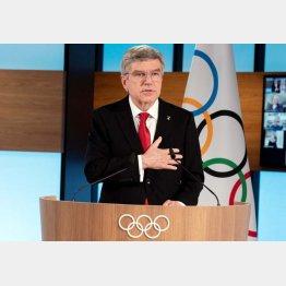 「犠牲を払う」には「オリンピック貴族」は含まれない(IOCのバッハ会長)/(C)ロイター