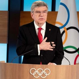 IOC「オリンピック貴族」は特別扱いされ5つ星ホテルを満喫