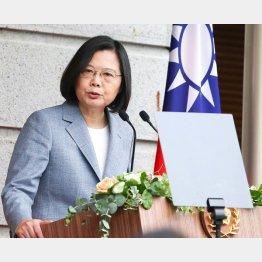 台湾の葵英文総統は感謝でも…(C)中央通信社=共同