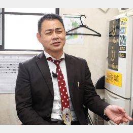 日本城タクシーの坂本篤紀社長(C)日刊ゲンダイ