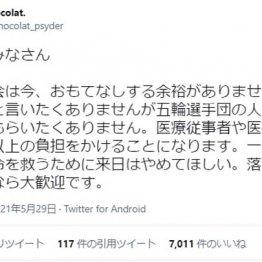 chocolat.さんの言葉 日本の指導者はバシッといえないのか