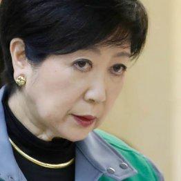 菅総理、小池知事らリーダーに「身を切る覚悟」はないのか