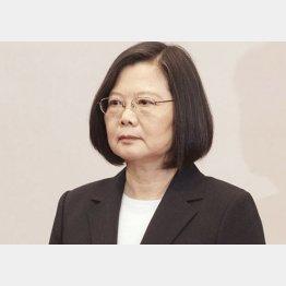 台湾の葵英文総統(C)総統府提供・共同