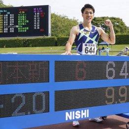 山縣亮太100m9秒95で日本新 度重なる怪我が生んだ記録更新