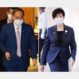 2人とも、ハッキリしたことを言わない(菅首相と小池都知事)/(C)日刊ゲンダイ